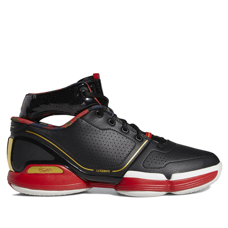 Adidas adiZero Rose 1 Forbidden City Basketball Shoes/Sneakers FW3137 (Size: US 11)