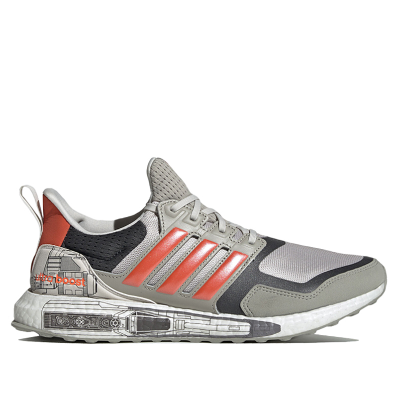 Adidas UltraBoost S&L SW Star Wars Marathon Running Shoes/Sneakers FW0536 (Size: US 5)