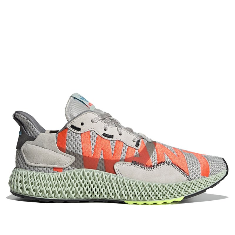 Adidas ZX 4000 4D I Want, I Can Marathon Running Shoes/Sneakers EF9624 (Size: US 7.5)