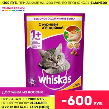 Cat Food Storage other 3111052 Улыбка радуги ulybka radugi r-ulybka smile rainbow косметика Home Garden Pet Products Cat Supplies Pets Cats wet for neutered cats