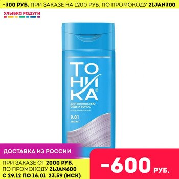 Color Correctors other 3118655 Улыбка радуги ulybka radugi r-ulybka smile rainbow косметика Beauty Health Hair Care Styling Hairs Coloring Products Product tint balm