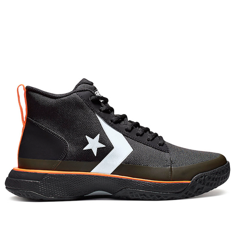 Converse Star Series BB 'Black' Basketball Shoes/Sneakers 165592C (Size: US 7)