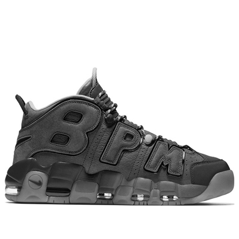 Nike Air More Uptempo'Doernbecher' GS Blue Jay/Gym Red-Team Orange-Blue Jay Basketball Shoes/Sneakers AH6963-446 (Size: US 7Y)