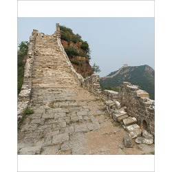 Photograph. Ruins Of The Great Wall Of China