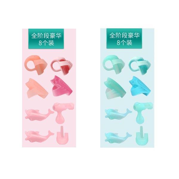 Prince Cat Silicone Pencil Holder Corrector For Pencil Writing Posture Of Pupils Pen Holder